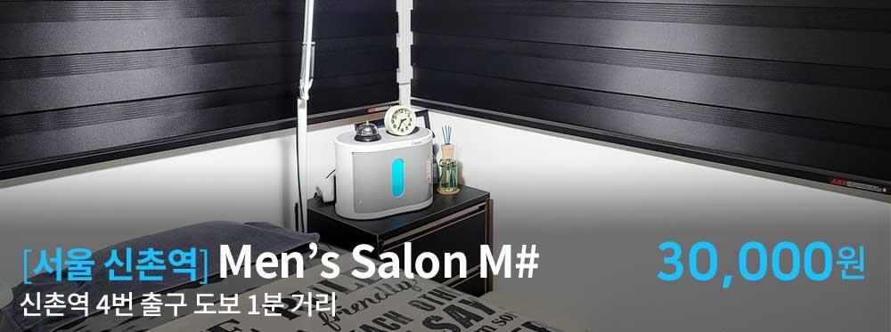 [서울 보라매역] 루썸왁싱